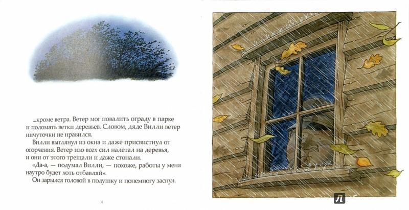 Иллюстрация 1 из 72 для После бури - Ник Баттерворт | Лабиринт - книги. Источник: Лабиринт