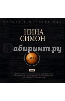 Нина Симон. Полная коллекция лучших записей джазовой эпохи (CDmp3)