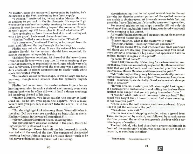 Иллюстрация 1 из 10 для Всадник без головы - Рид Майн | Лабиринт - книги. Источник: Лабиринт