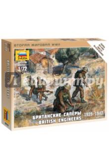 Британские саперы 1939-1942 гг. (6219)