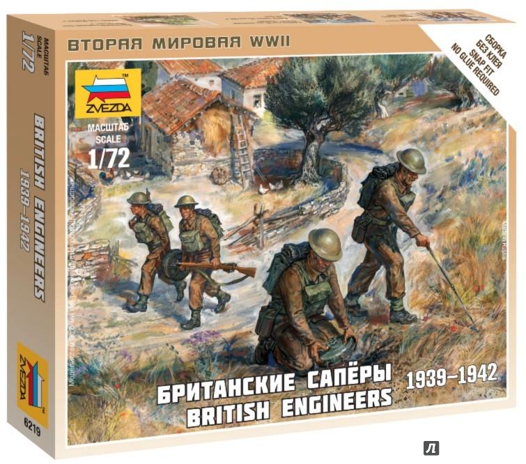 Иллюстрация 1 из 4 для Британские саперы 1939-1942 гг. (6219) | Лабиринт - игрушки. Источник: Лабиринт
