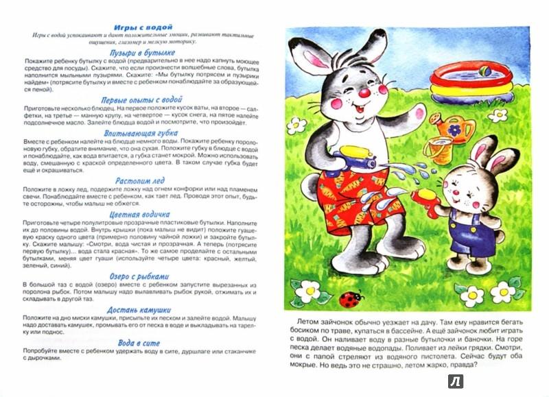 Иллюстрация 1 из 27 для Кто хороший, кто пригожий? - Дарья Колдина | Лабиринт - книги. Источник: Лабиринт