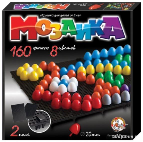 Иллюстрация 1 из 7 для Мозаика (d=20, 8 цветов, 160 штук, 2 поля) (2006) | Лабиринт - игрушки. Источник: Лабиринт