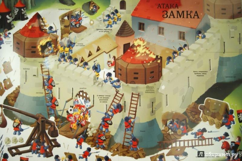 Иллюстрация 1 из 28 для Что? Зачем? Почему? Средневековый замок - Анн-Софи Бауманн | Лабиринт - книги. Источник: Лабиринт