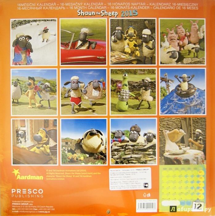 "Иллюстрация 1 из 9 для Календарь 2015 ""Shaun the Sheep"" (2212) | Лабиринт - сувениры. Источник: Лабиринт"