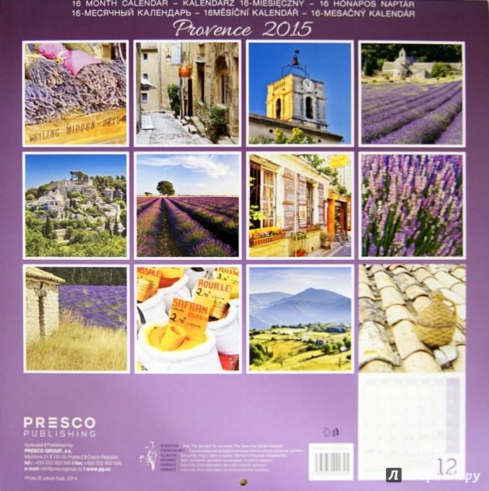 "Иллюстрация 1 из 6 для Календарь 2015 ""Provence-scented"" (2234) | Лабиринт - сувениры. Источник: Лабиринт"