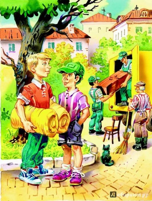 Иллюстрация 1 из 44 для Старик Хоттабыч - Лазарь Лагин | Лабиринт - книги. Источник: Лабиринт