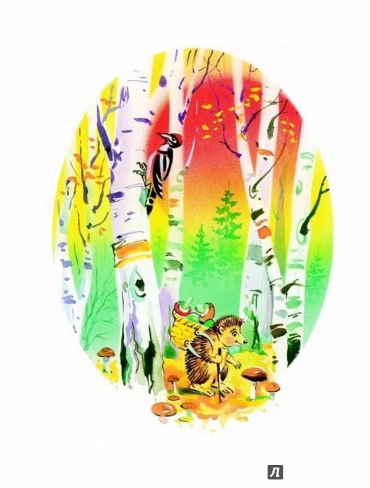 Иллюстрация 1 из 43 для Стихи и сказки - Корней Чуковский   Лабиринт - книги. Источник: Лабиринт