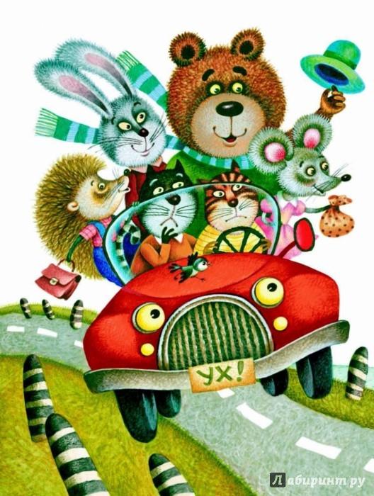 Иллюстрация 1 из 44 для Поиграем! Стихи - Ирина Токмакова | Лабиринт - книги. Источник: Лабиринт