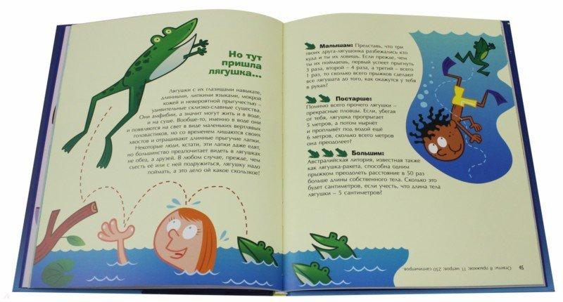 Иллюстрация 1 из 20 для Математика перед сном - Лора Овердек | Лабиринт - книги. Источник: Лабиринт