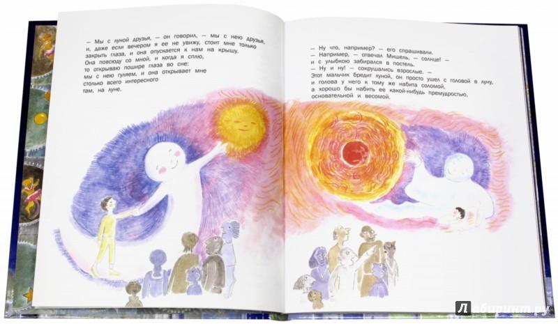 Иллюстрация 1 из 31 для Лунная опера - Жак Превер | Лабиринт - книги. Источник: Лабиринт