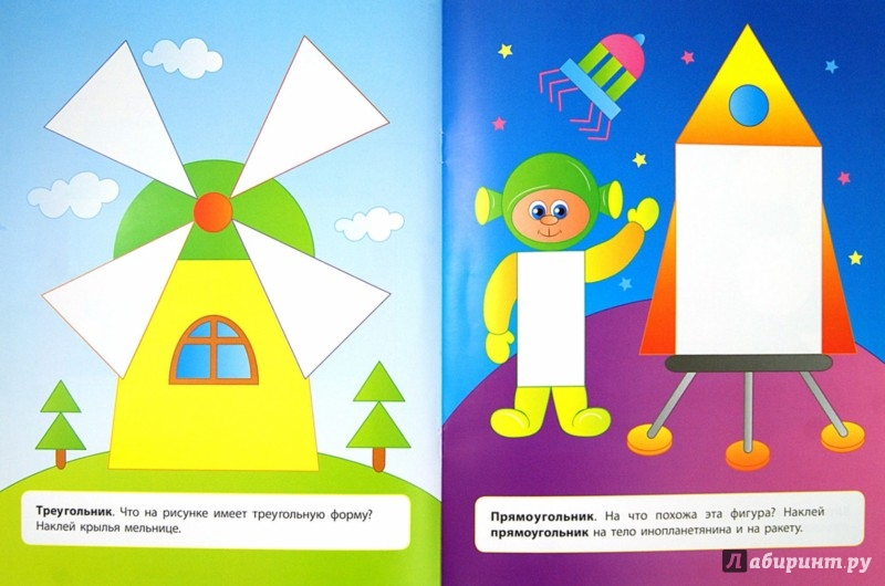 Иллюстрация 1 из 8 для Формы - Юлия Ткаченко | Лабиринт - книги. Источник: Лабиринт