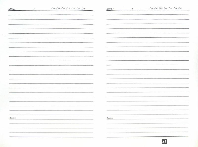 Иллюстрация 1 из 16 для Ежедневник недатированный черно-коричневый (А5, 288 листов) (36207) | Лабиринт - канцтовы. Источник: Лабиринт