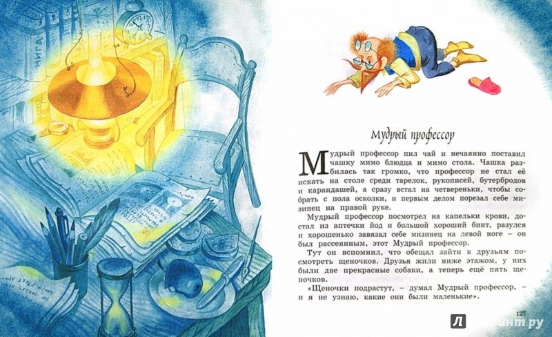 Иллюстрация 1 из 18 для Катя в Игрушечном городе - Александрова, Берестов | Лабиринт - книги. Источник: Лабиринт