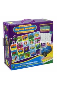 Пазл Изучаем транспорт (50 элементов) (027615)