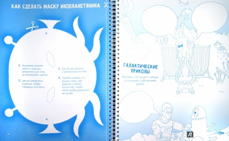Иллюстрация 1 из 28 для Космос (с наклейками) - Уильям Поттер | Лабиринт - книги. Источник: Лабиринт