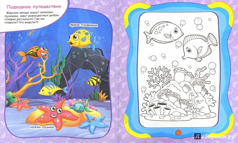 Иллюстрация 1 из 22 для Веселый зоопарк - Юлия Юга | Лабиринт - книги. Источник: Лабиринт
