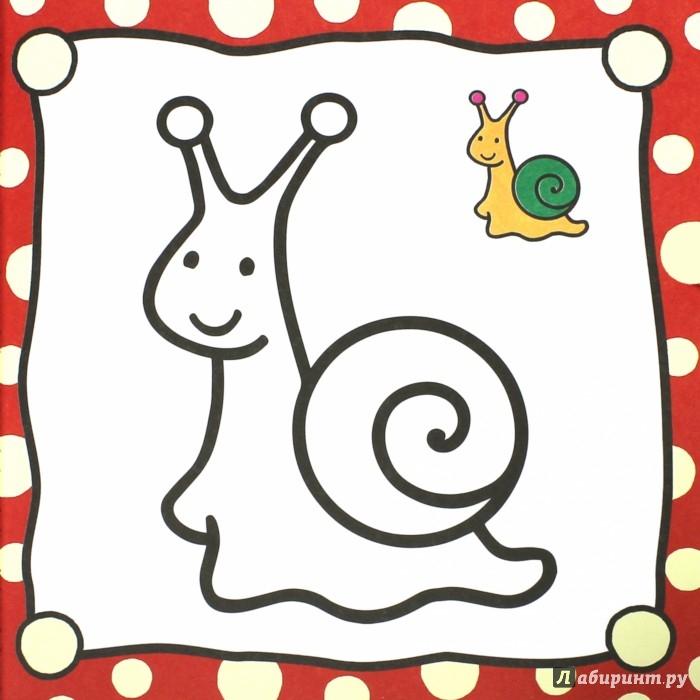 Иллюстрация 1 из 32 для Раскраска для самых маленьких. Кошечка | Лабиринт - книги. Источник: Лабиринт
