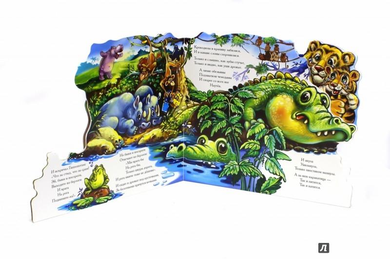 Иллюстрация 1 из 3 для Тараканище - Корней Чуковский | Лабиринт - книги. Источник: Лабиринт