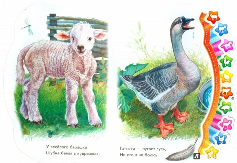 Иллюстрация 1 из 17 для Во дворе - Олеся Квитка | Лабиринт - книги. Источник: Лабиринт