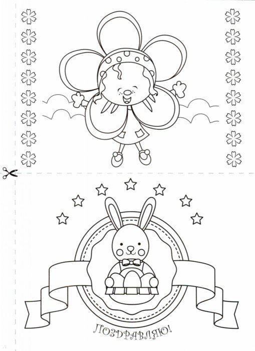 Иллюстрация 1 из 41 для Я рисую для тебя праздник | Лабиринт - книги. Источник: Лабиринт