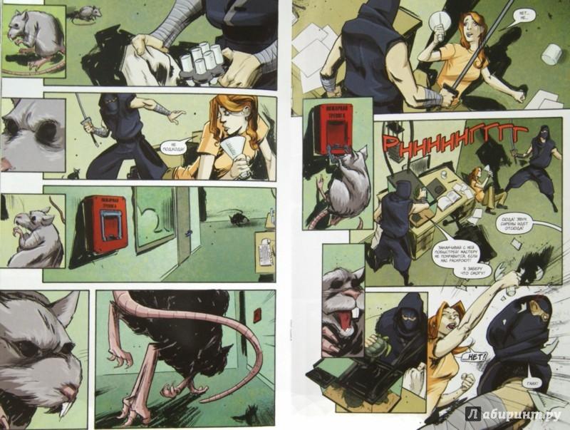 Иллюстрация 1 из 19 для Подростки Мутанты Ниндзя Черепашки выпуск 2 - Том Валтс | Лабиринт - книги. Источник: Лабиринт