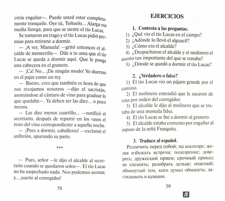 Иллюстрация 1 из 9 для Испанский с улыбкой: Треугольная шляпа = El sombrero - Педро Аларкон | Лабиринт - книги. Источник: Лабиринт