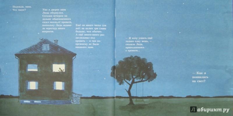 Иллюстрация 1 из 6 для Откуда взялся человек - Даг Гессен | Лабиринт - книги. Источник: Лабиринт