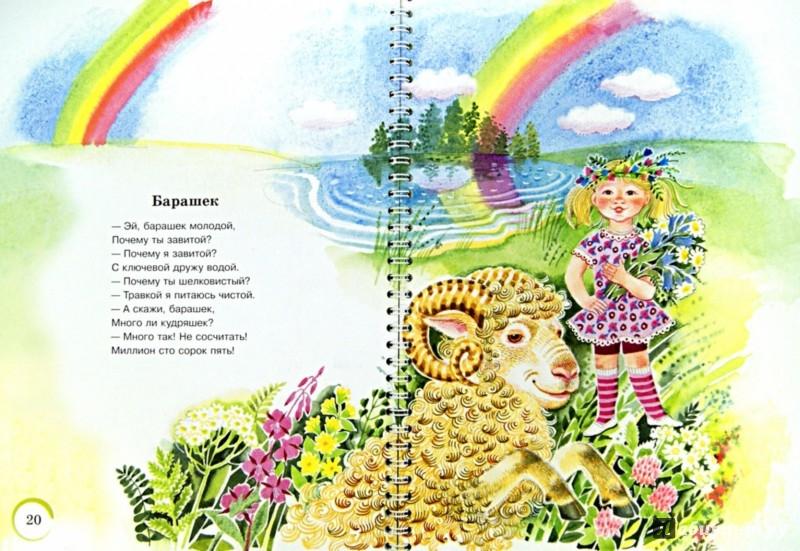 Иллюстрация 1 из 33 для Веселые диалоги для развития выразительности речи детей с 2 до 8 лет. Наглядно-дидактическое пособие - Наталия Нищева | Лабиринт - книги. Источник: Лабиринт