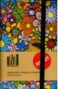 Обложка Записная книжка в линейку (9х14 см) (NbS_1.2R)