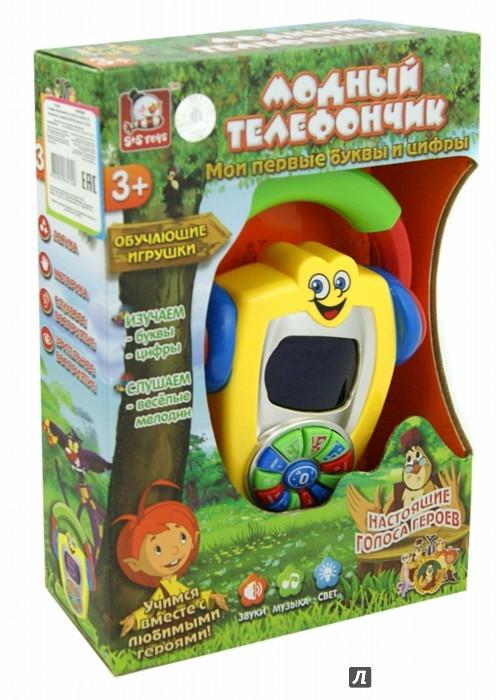 Иллюстрация 1 из 5 для Телефон обучающий, со светом, звуком (EH80080R) | Лабиринт - игрушки. Источник: Лабиринт
