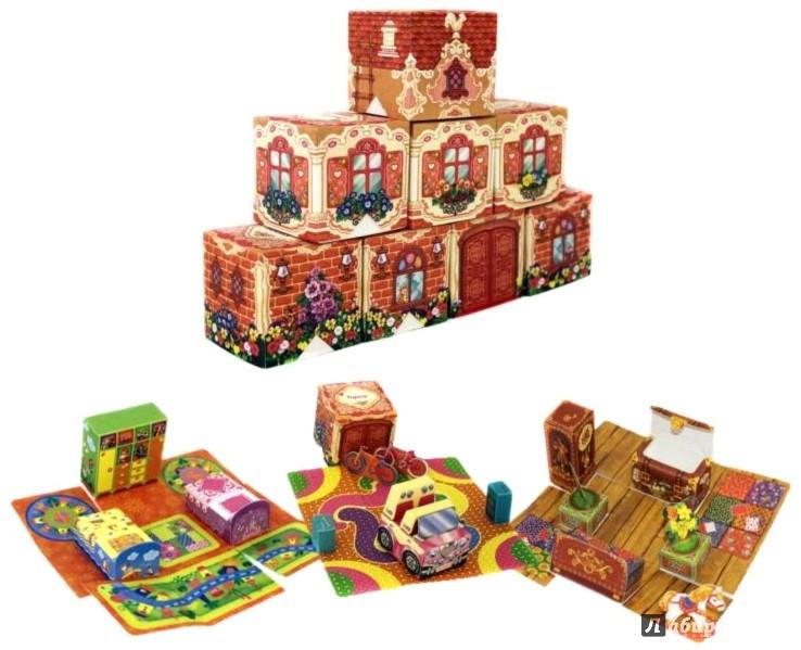 Иллюстрация 1 из 21 для Построй кукольный домик | Лабиринт - игрушки. Источник: Лабиринт