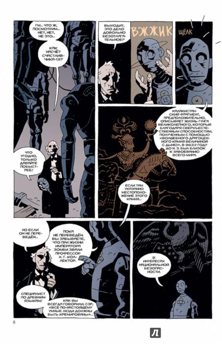 Иллюстрация 1 из 24 для Удивительный Голова-Винт и другие любопытные объекты - Миньола, Миньола | Лабиринт - книги. Источник: Лабиринт