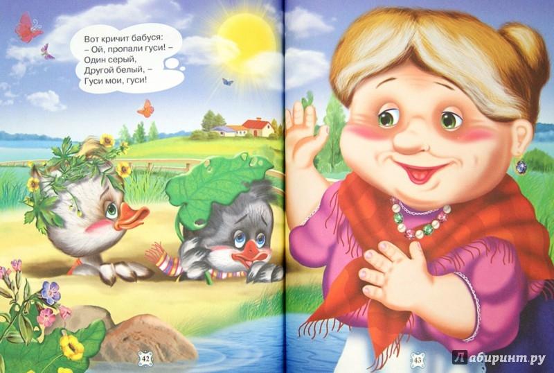 Иллюстрация 1 из 17 для Кошкин дом. 7 сказок | Лабиринт - книги. Источник: Лабиринт