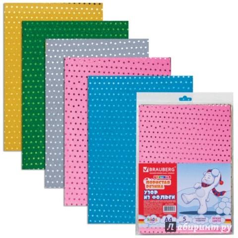 Иллюстрация 1 из 2 для Цветная пористая резина для творчества с узором из фольги (5 листов, 5 цветов) (660086) | Лабиринт - игрушки. Источник: Лабиринт