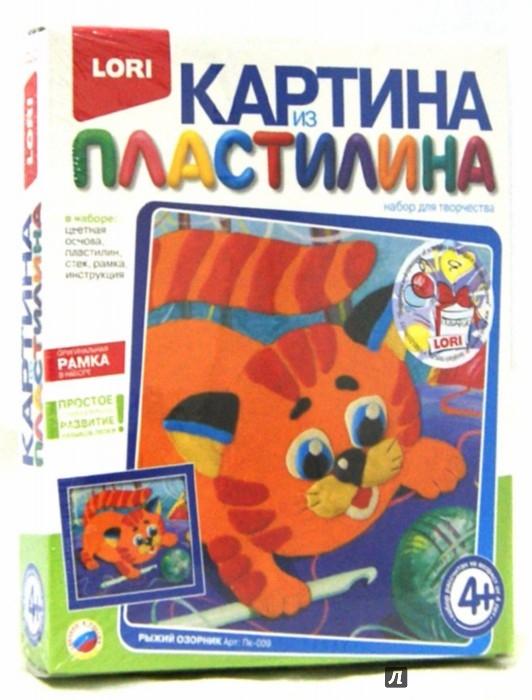 Иллюстрация 1 из 4 для Рыжий озорник (Пк-009) | Лабиринт - игрушки. Источник: Лабиринт