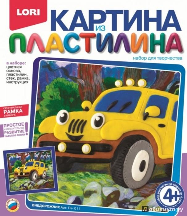 Иллюстрация 1 из 8 для Внедорожник (Пк-011) | Лабиринт - игрушки. Источник: Лабиринт