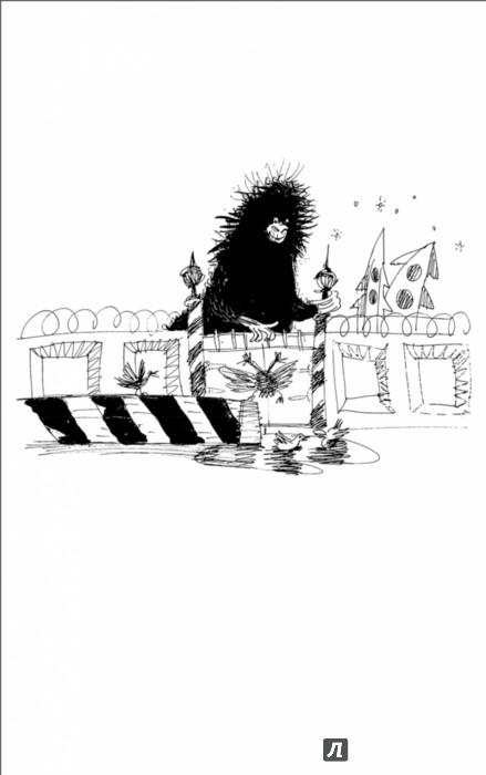 Иллюстрация 4 из 28 для Рядовой Горилла - Станислав Востоков | Лабиринт - книги. Источник: Лабиринт