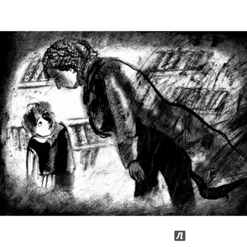 Иллюстрация 1 из 32 для Плащ крысолова. Исторические сказки - Марина Аромштам | Лабиринт - книги. Источник: Лабиринт