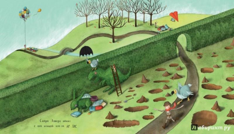 Иллюстрация 1 из 16 для Великое открытие Эдварда - Ребекка Макритчи | Лабиринт - книги. Источник: Лабиринт
