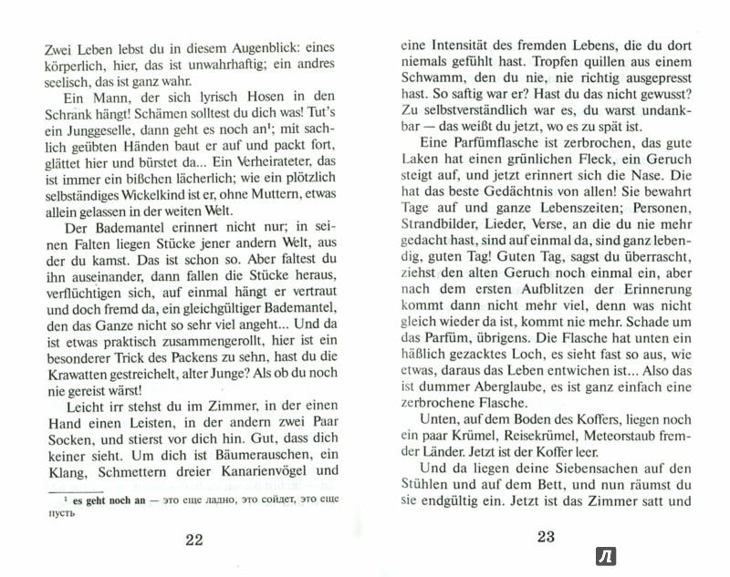 Иллюстрация 1 из 8 для Немецкий с улыбкой. Учись смеяться не плача - Курт Тухольский | Лабиринт - книги. Источник: Лабиринт