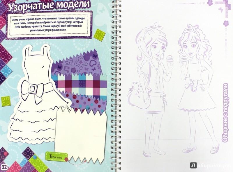Иллюстрация 1 из 9 для Альбом дизайнера | Лабиринт - книги. Источник: Лабиринт