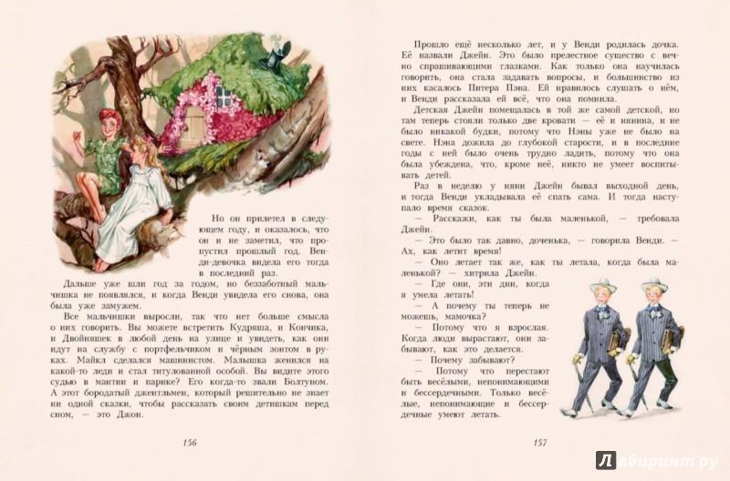 Иллюстрация 1 из 43 для Питер Пэн - Джеймс Барри | Лабиринт - книги. Источник: Лабиринт