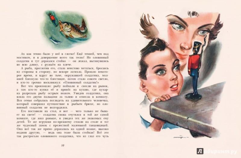 Иллюстрация 1 из 64 для Сказки - Ганс Андерсен | Лабиринт - книги. Источник: Лабиринт