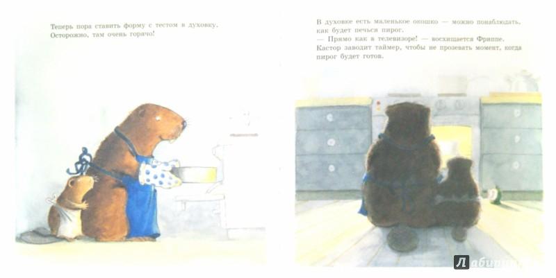 Иллюстрация 1 из 32 для Кастор печёт пирог - Ларс Клинтинг | Лабиринт - книги. Источник: Лабиринт