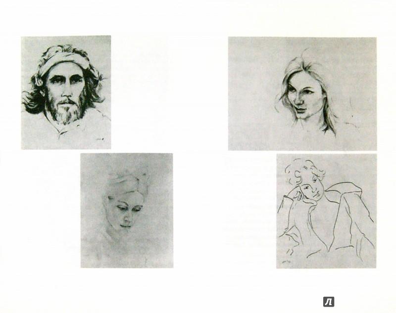 Иллюстрация 1 из 41 для Не все ли равно, что думают другие? - Ричард Фейнман | Лабиринт - книги. Источник: Лабиринт