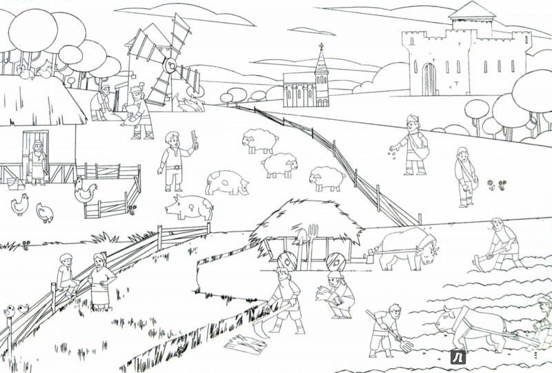 Иллюстрация 1 из 26 для Рыцари и замки | Лабиринт - книги. Источник: Лабиринт