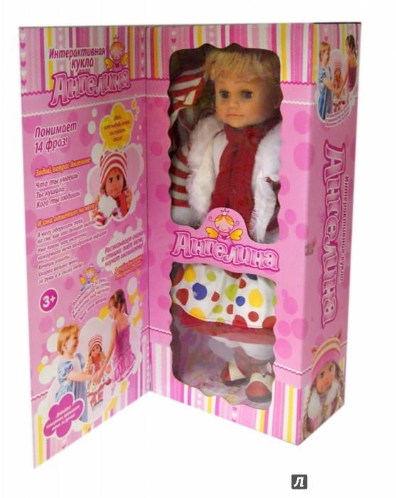 Иллюстрация 1 из 16 для Кукла Ангелина. Интерактивная. На батарейках (MY052) | Лабиринт - игрушки. Источник: Лабиринт