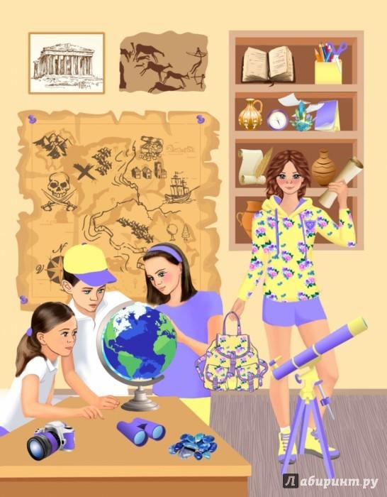 Иллюстрация 1 из 16 для Флаурелла girl - Ола Литвиноф | Лабиринт - книги. Источник: Лабиринт