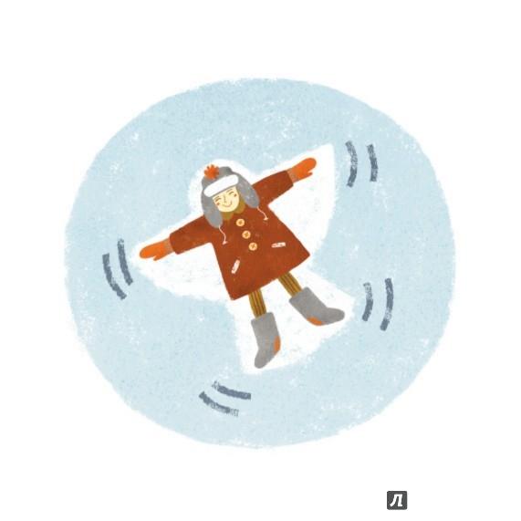 Иллюстрация 1 из 8 для Замечательный календарь на 2015 год (+ 12 открыток) - Дрызлова, Слепцова | Лабиринт - сувениры. Источник: Лабиринт